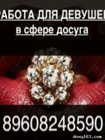 Индивидуалка    Работа, Тольятти Автозаводский  работает по вызову,  имеет свои аппартаменты,  за 1000р час. - Фото 2